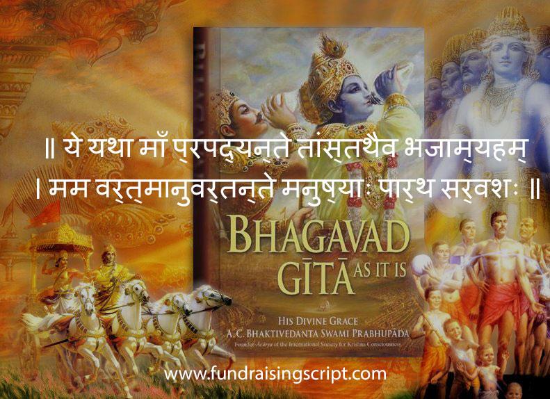 Srimad Bhagavad Gita Lesson